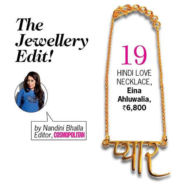 Love Necklace - Hindi