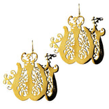 Allah Earrings - Eina Ahluwalia
