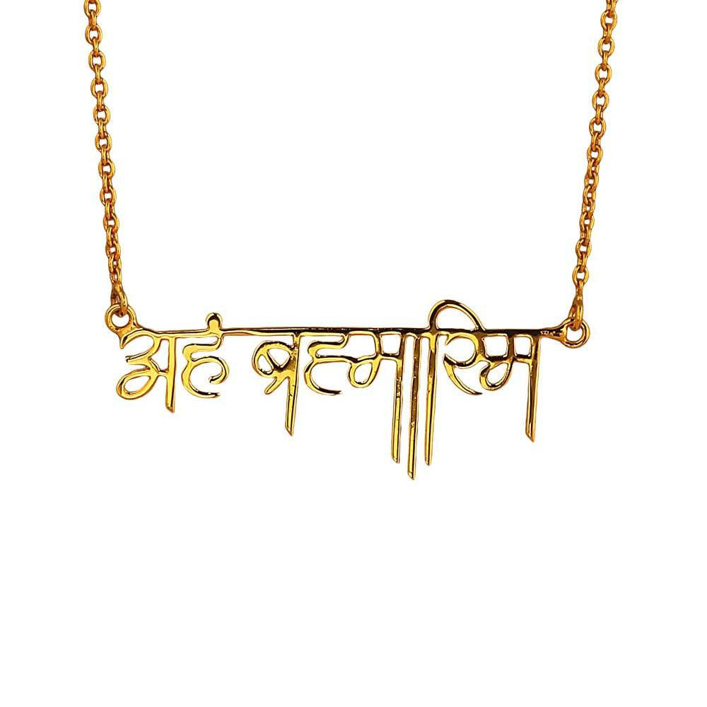 Aham Brahmasmi Necklace - Hindi (Available in 3 colours) - Eina Ahluwalia