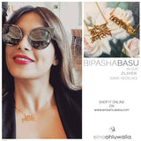Double Name Necklace - Hindi - Eina Ahluwalia