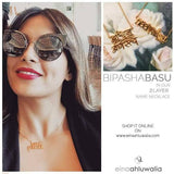 Double Name Necklace - English - Eina Ahluwalia