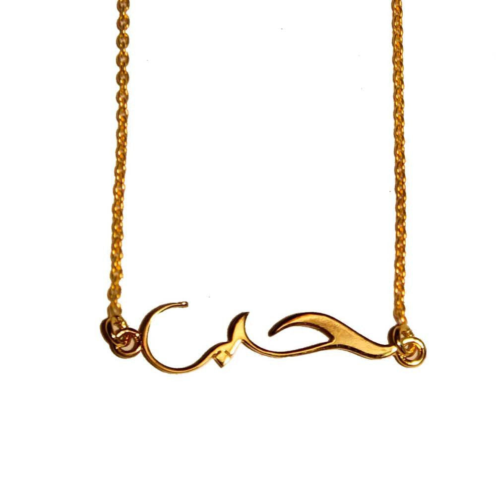 Love Necklace - Arabic (Available in 3 colours) - Eina Ahluwalia