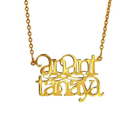 Double Name Necklace - English