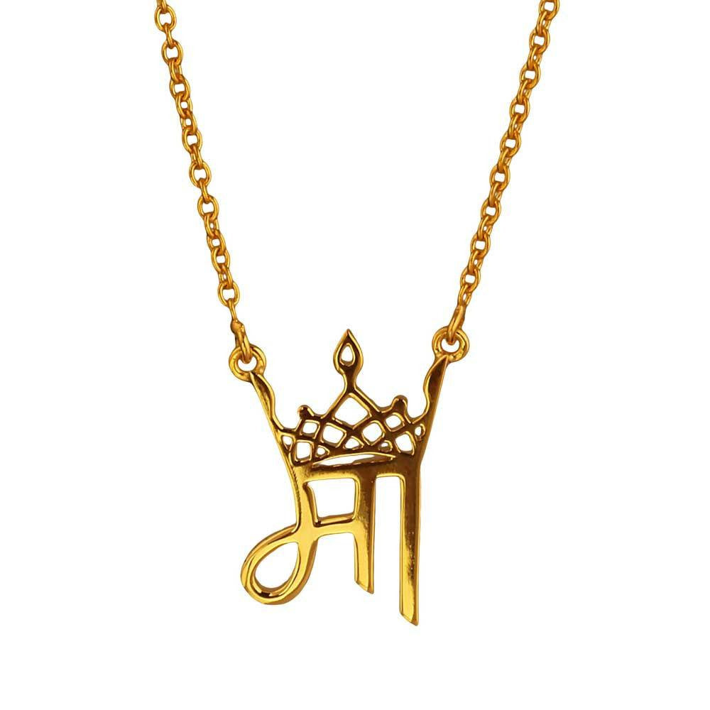Ma Necklace - Hindi