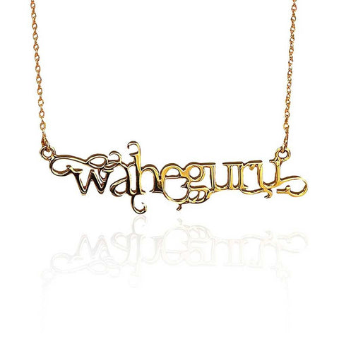 Waheguru Necklace - English