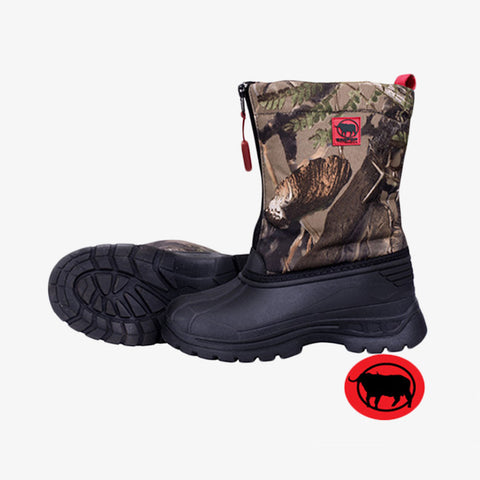 Explorer Kids Boot