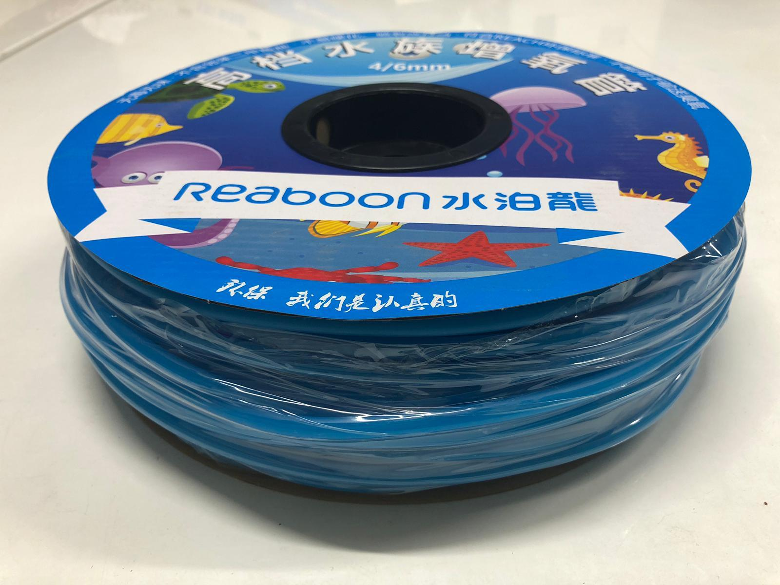 Silicone Airline Tubing Sky Blue 100m