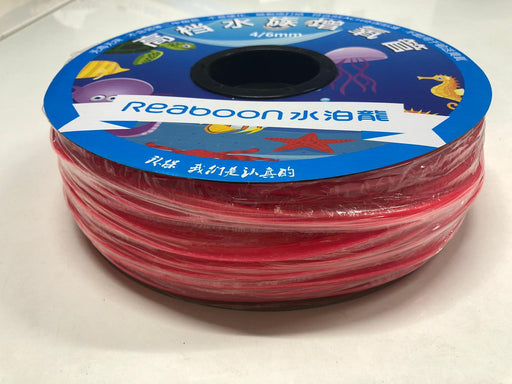 Silicone Airline Tubing Fluro Red 100m Roll (New!)