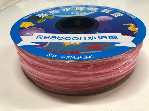 Silicone Airline Tubing Flower Pink 100m Roll