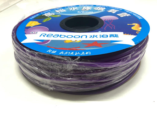 Silicone Airline Tubing Royal Purple 100m Roll