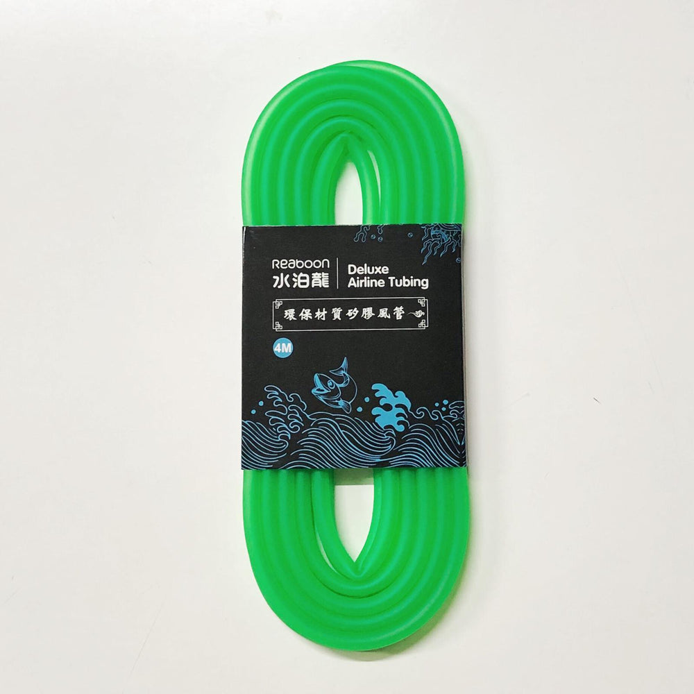 Silicone Airline Tubing Grass Green 4m