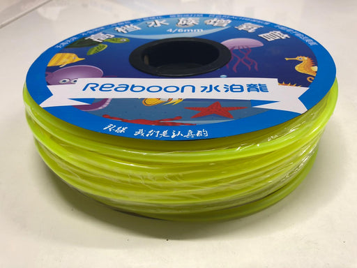Silicone Airline Tubing Fluro Yellow 100m Roll (New!)