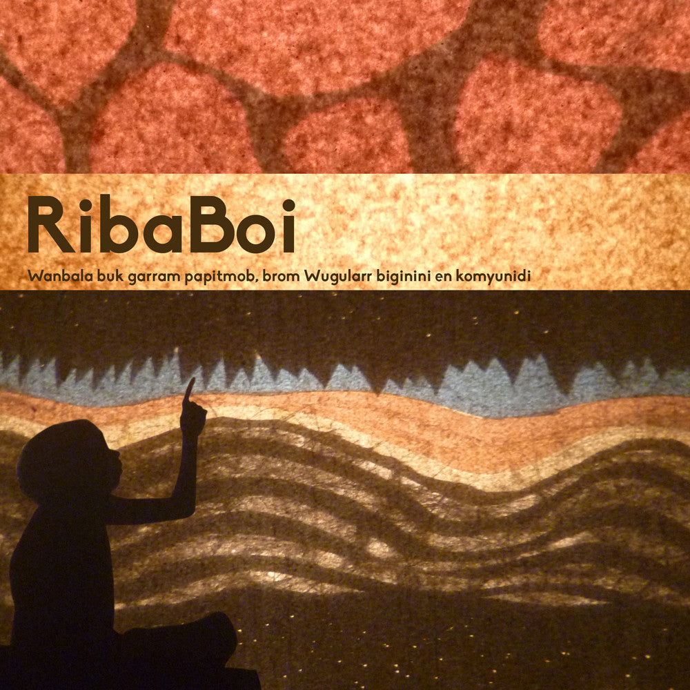 """Riba Boi"" by Wugularr Children and Community"