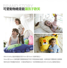 Milo & Gabby Kids Pillowcase Toddler Size 小枕套