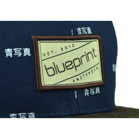 Monta Snapback // Navy Brown - Blueprint Eyewear - 1