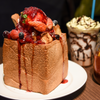 Shibuya Toast aus Japan