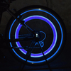 LED Bike Wheel Lights Offer