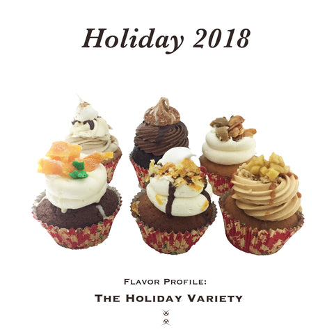 "The Holiday 2018 ""Build Your Own Variety Box"""