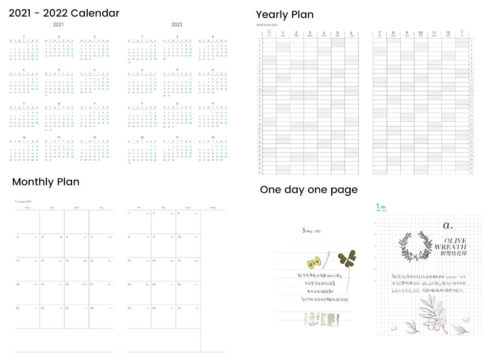 Papermood Planner Refill - One Day One Page - Hyacinth - Gold Foil - B6