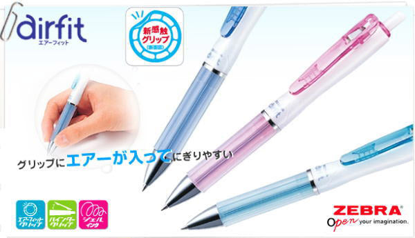 Zebra SARASA push clip muji Gel pen best gel pen fine Japanese Stationery Bunbougu Australia best