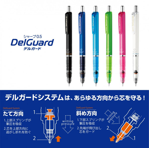 Zebra Delguard mechanical pencil Japanese Stationery Bunbougu Australia best