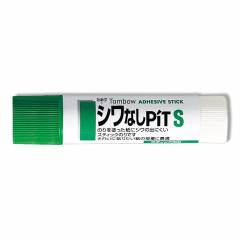 Tombow Pit S Adhesive Stick- Fast Dry - Glue - bunbougu.com.au