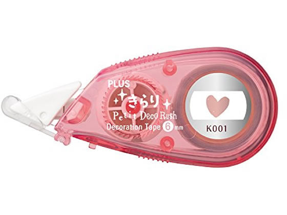 Plus Petit Deco Rush Decoration Tape - Shiny Heart - 6 mm - Decoration Tape - bunbougu.com.au