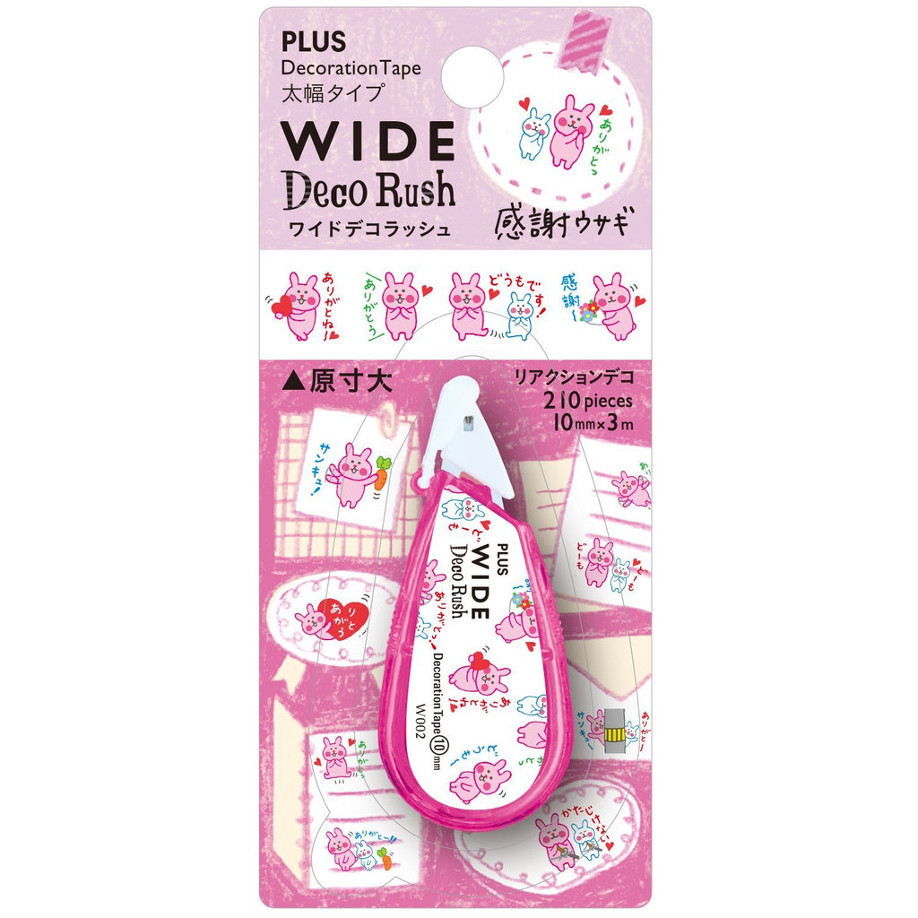 Plus Petit Deco Rush Wide Decoration Tape - Thankful Rabbit - 10 mm - Decoration Tapes - bunbougu.com.au