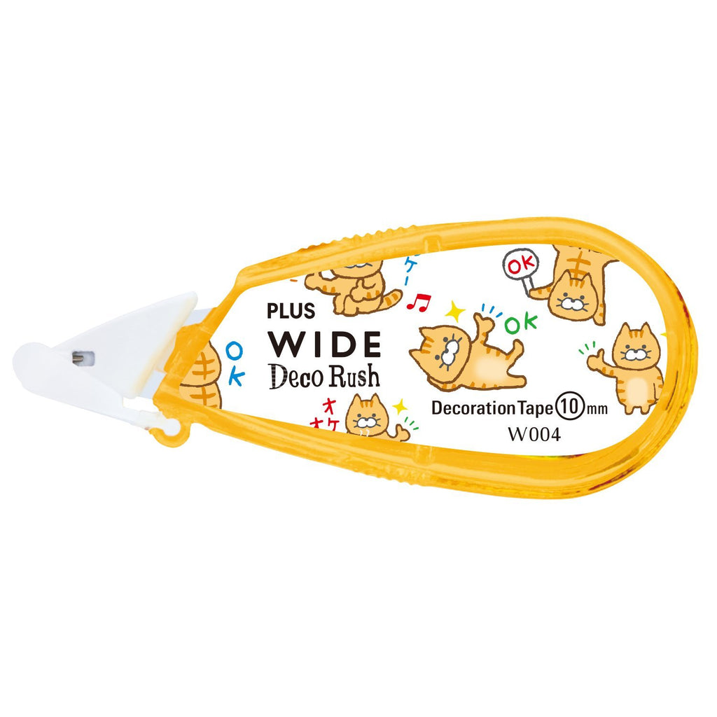 Plus Petit Deco Rush Wide Decoration Tape - OK Cat - 10 mm