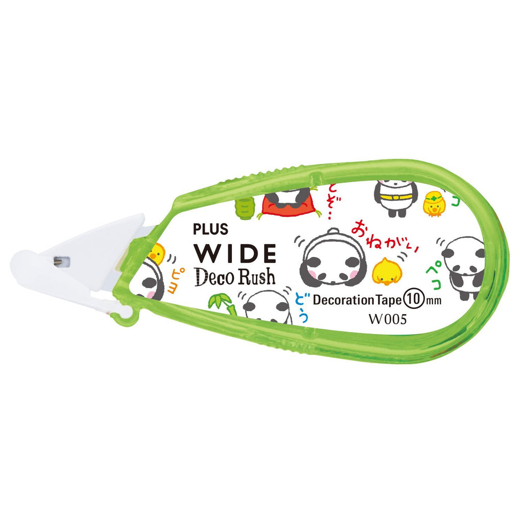 Plus Petit Deco Rush Wide Decoration Tape - Thankful Panda - 10 mm - Decoration Tape - bunbougu.com.au