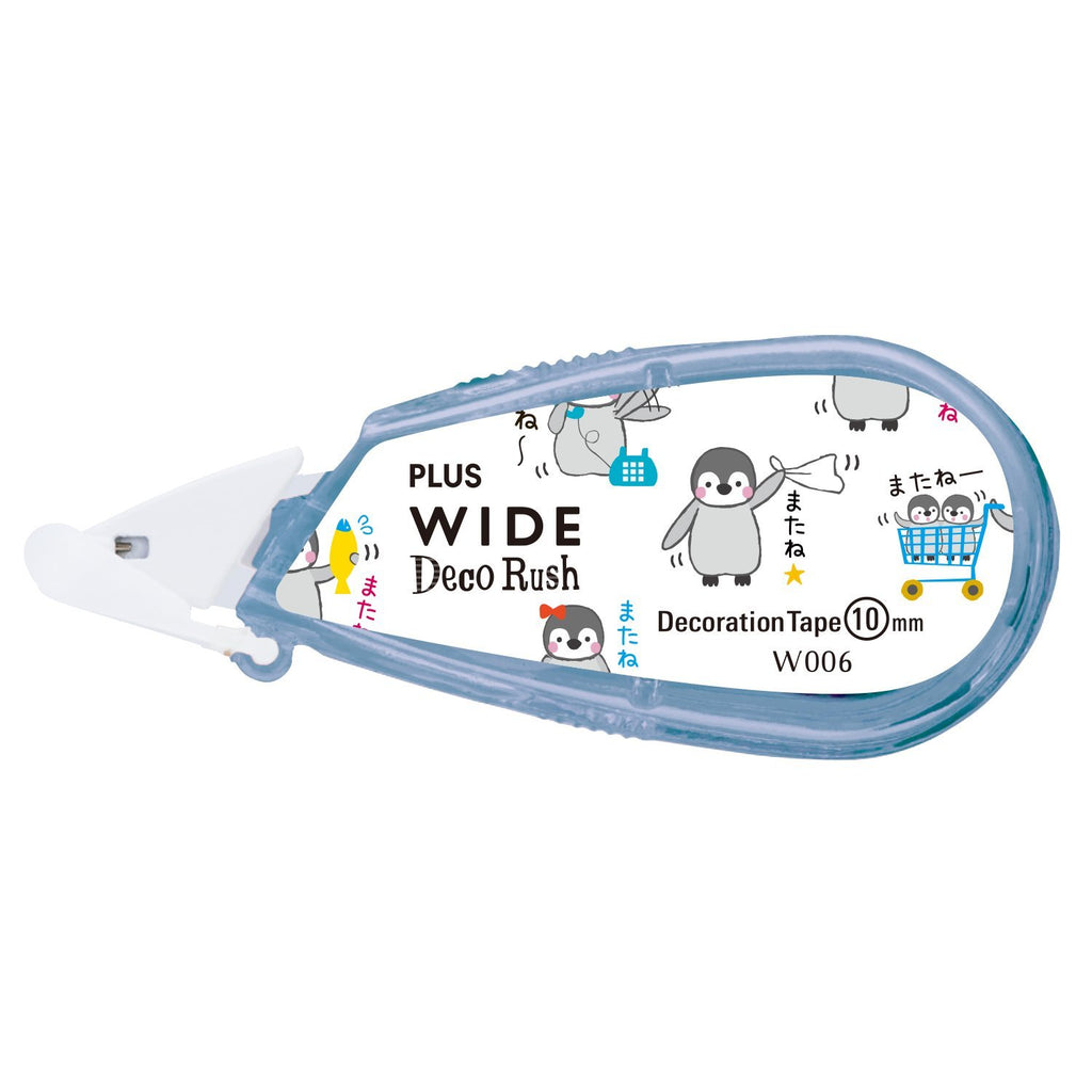 Plus Petit Deco Rush Wide Decoration Tape - Waving Penguin - 10 mm - Decoration Tape - bunbougu.com.au