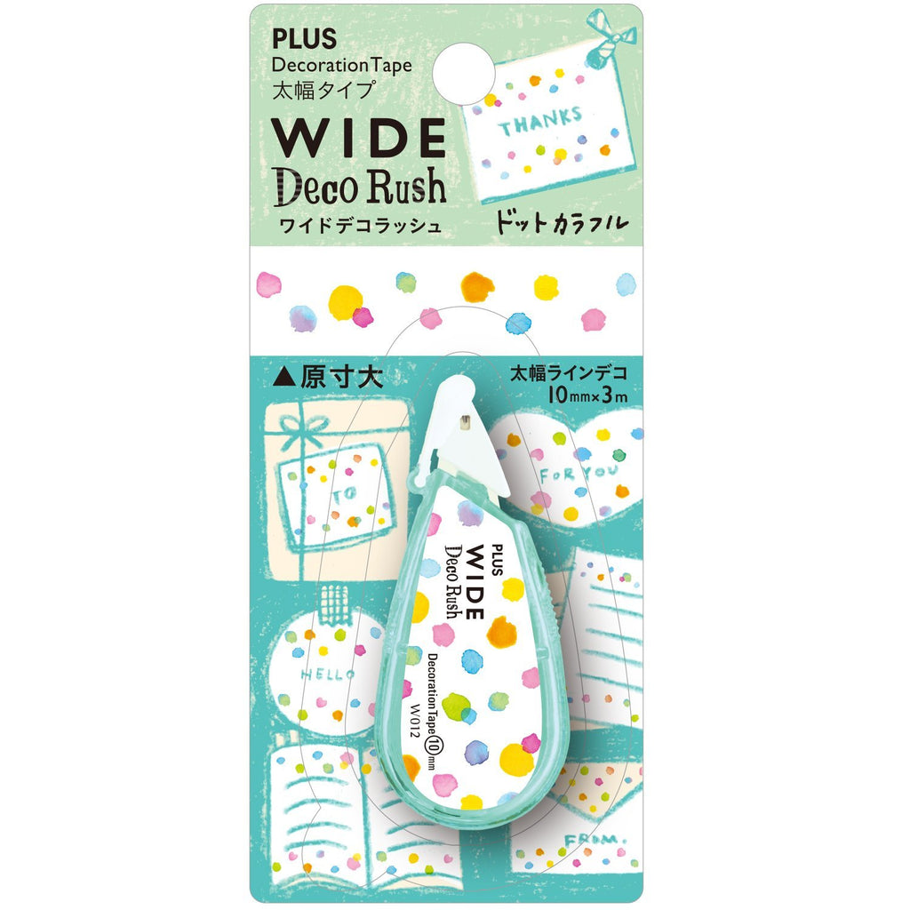 Plus Petit Deco Rush Wide Decoration Tape - Colorful Spot - 10 mm - Decoration Tapes - bunbougu.com.au