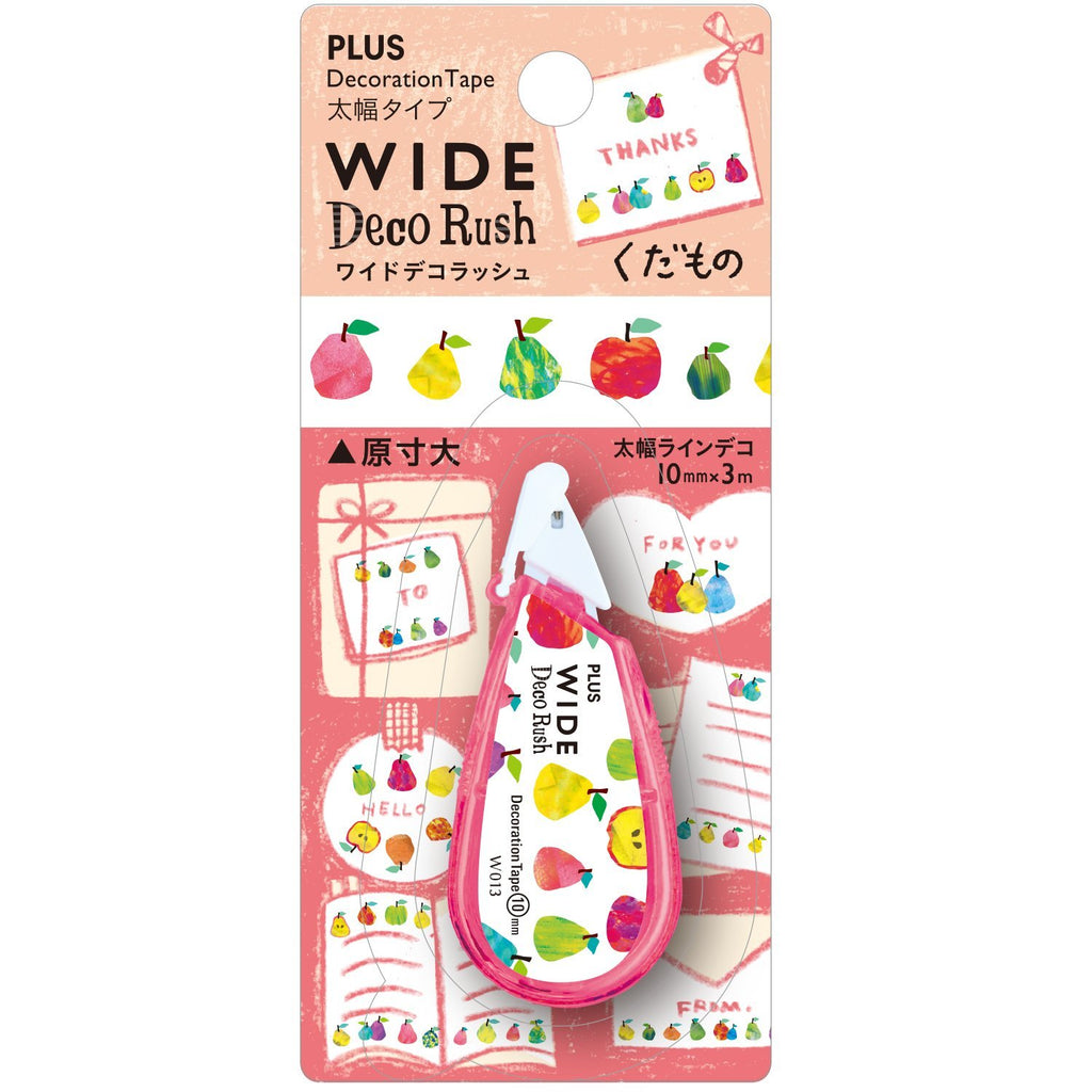 Plus Petit Deco Rush Wide Decoration Tape - Fruits - 10 mm