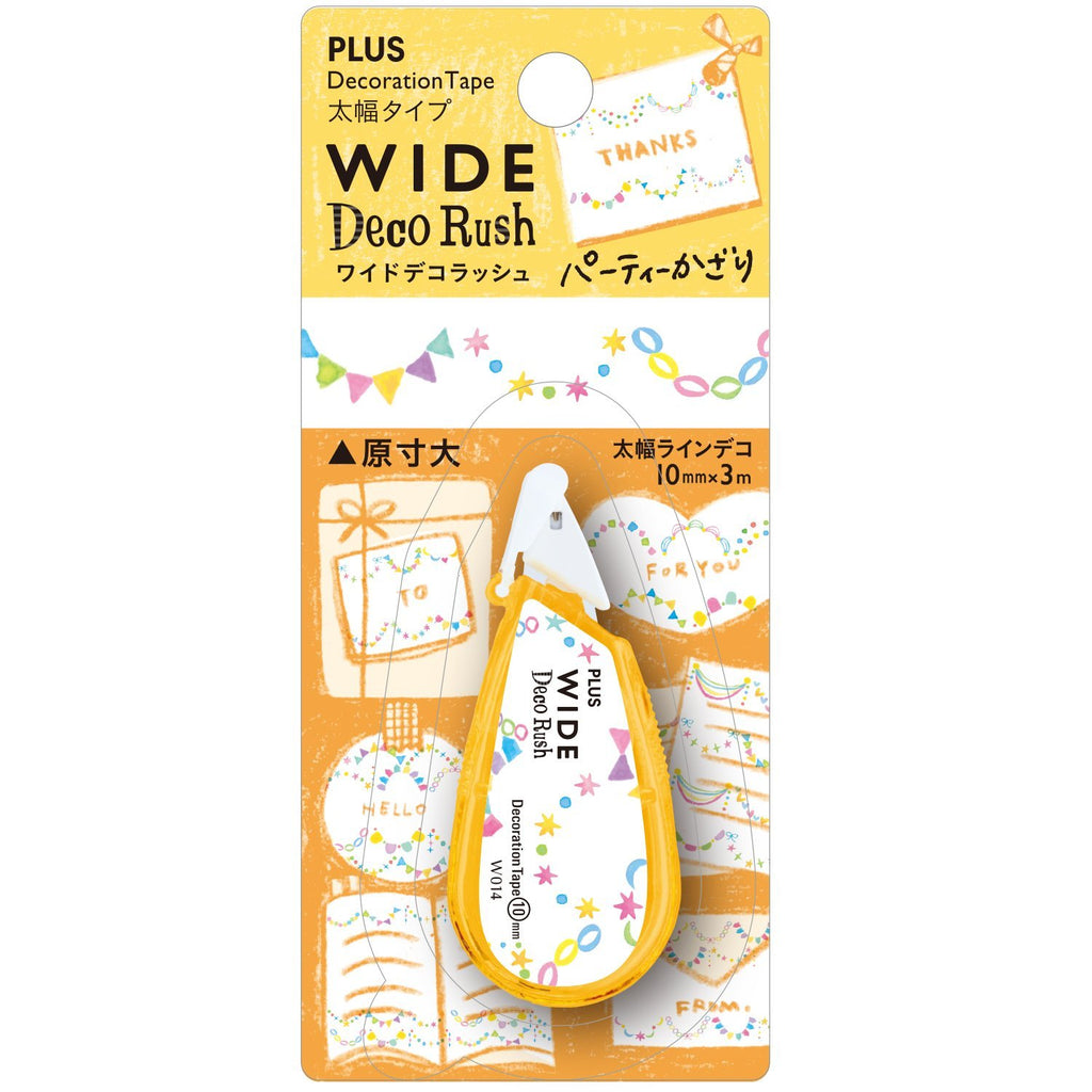 Plus Petit Deco Rush Wide Decoration Tape - Holiday Deco - 10 mm
