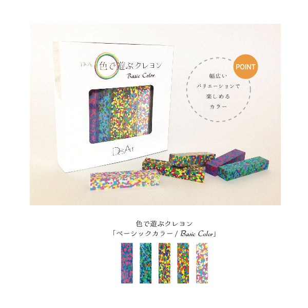 Des Art Crayon Panache 5 Colour Set - Basic Colour