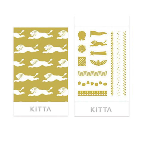 King Jim Kitta Seal Sticker - Gold