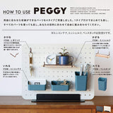 King Jim Peggy Standing Pegboard Shelf System - Charcoal Black - Small Storage & Organisers - bunbougu.com.au