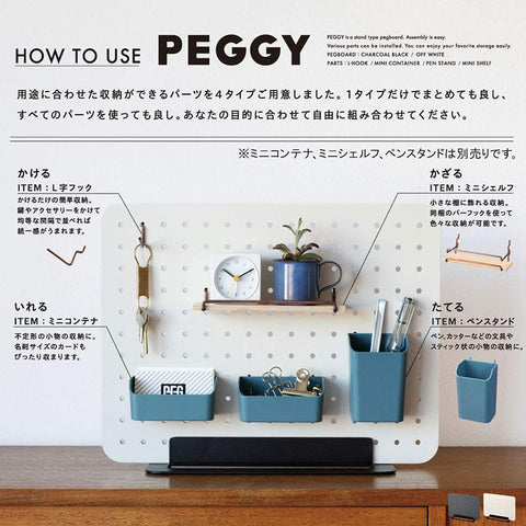 King Jim Peggy Standing Pegboard Shelf System Accessories - L Hook for Pegboard - Pack of 4