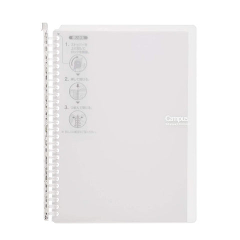 Kokuyo Campus Smart Ring Binder Notebook - B5 - 26 Rings - 60 Sheets Capacity - Clear