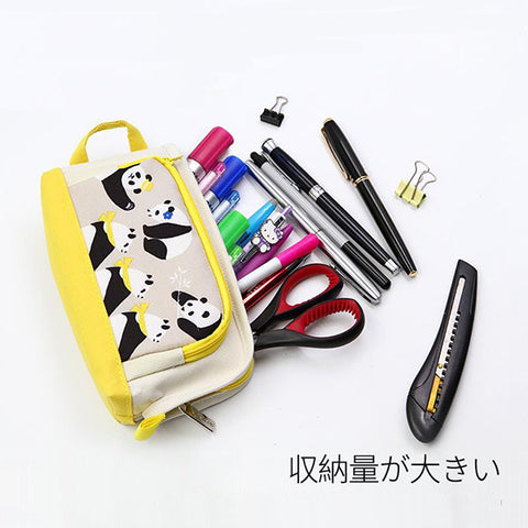 Kokuyo Double-layer Large Capacity Pencil Case - Panda