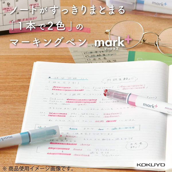 Kokuyo Mark+ Dual Tone Soft Colour Highlighter - 5 Colour Set