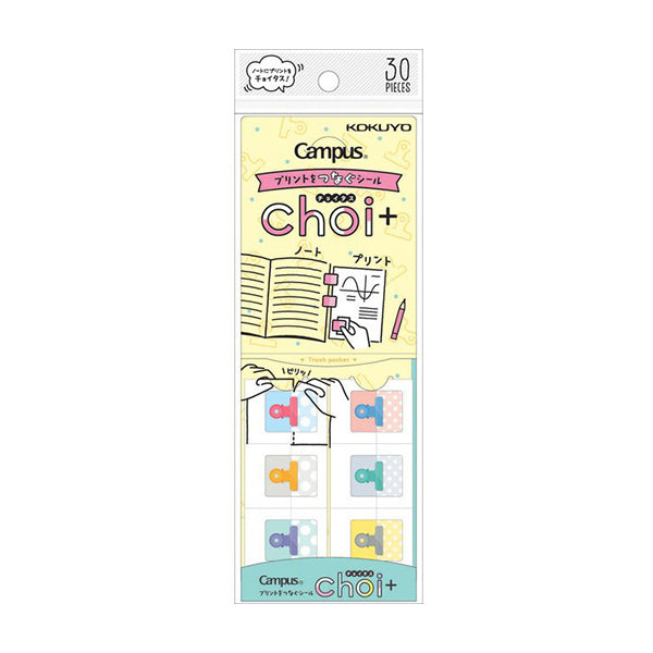Kokuyo Choi+ Sheet Connecting Stickers - Clips
