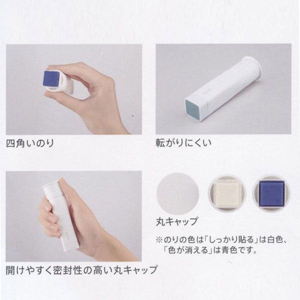 Kokuyo Gloo Glue Stick - Disappearing Blue - Small