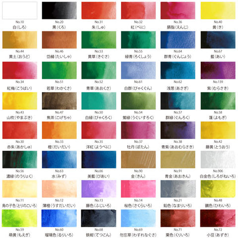 Kuretake Gansai Tambi Watercolor Palette - 48 Color Set
