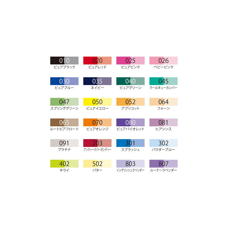 Kuretake Zig Brushables Brush Marker Pen - 24 Color Set
