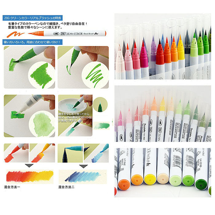 Kuretake Zig Clean Color Real Watercolor Brush Pen - 60 Color Set