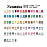 Kuretake Zig Clean Color Real Watercolor Brush Pen - Green Color Range - Brush Pens - bunbougu.com.au