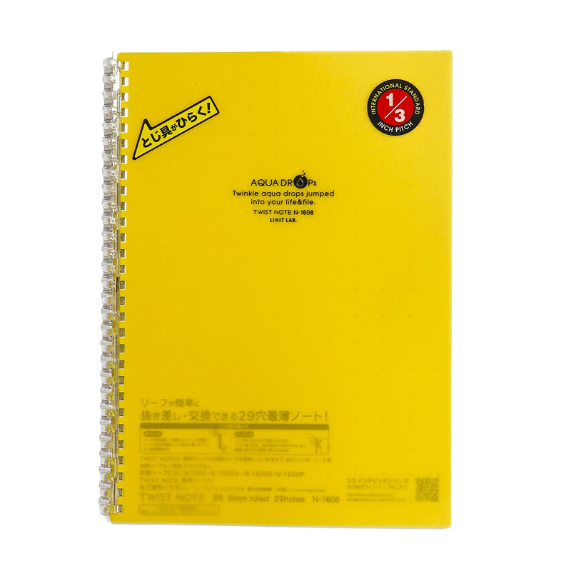 Lihit Lab Aqua Drops Twist Ring Notebook Loose Leaf Binder - 29 Holes - Ruled - B5