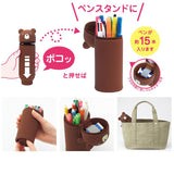 Lihit Lab Small Fit Punilabo Stand Pencil Case - Gray Cat - Pencil Case - bunbougu.com.au