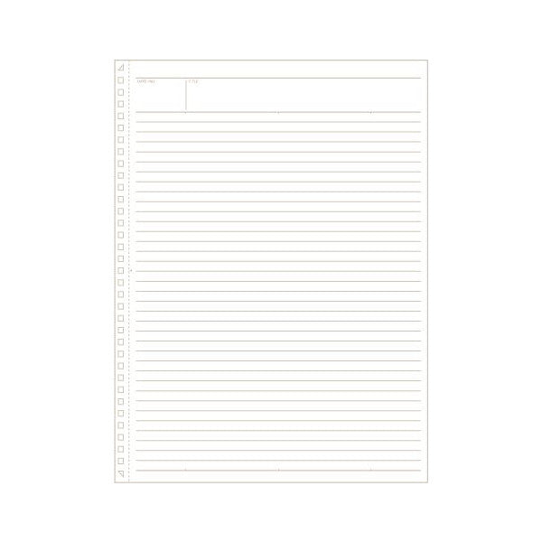 Maruman Mnemosyne N199 Special Memo Notebook - Ruled - A4